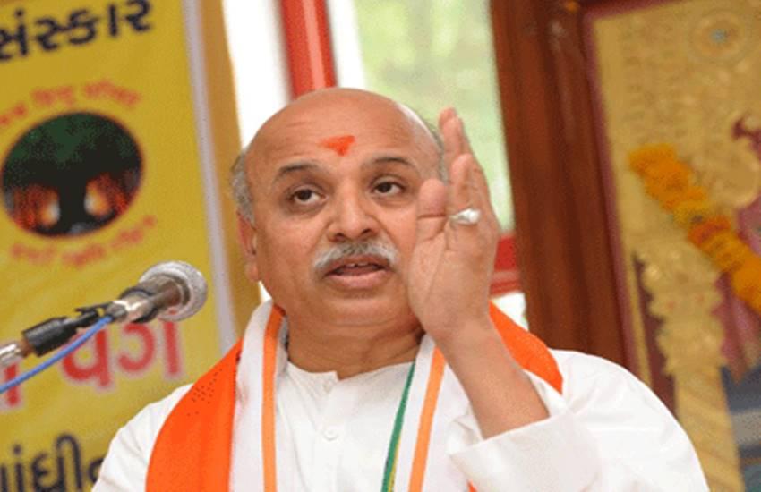 Vishwa Hindu Parishad, VHP, national news, VHP leader praveen Togadia, Rampur News, Vishva Hindu Parishad, VHP, Pravin Togadia