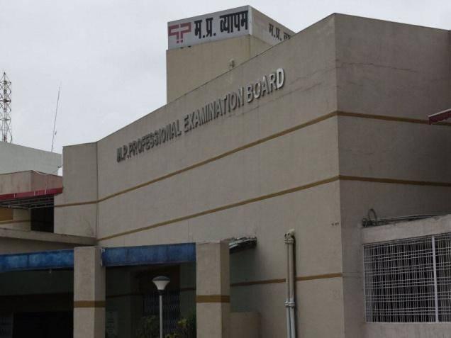 forest guard entrance exam, Madhya Pradesh, Bhopal, Professional Examination, Board, Vyapam scam