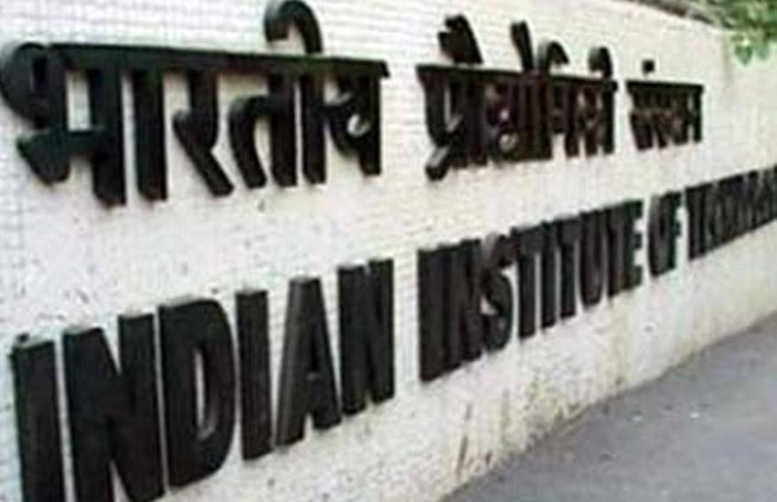 IIT,IIT Fees,IIT Fee hike, IIT entrance exam, indian institute of technology, HRD ministry, smriti irani, IIT study, आईआईटी, आईआईटी फीस, मानव संसाधन मंत्रालय, आईआईटी की फीस बढ़ेगी, स्मृति ईरानी