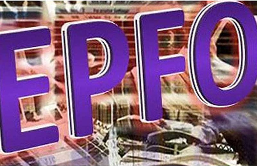 Employee provident fund, Employee provident fund News, EPFO, Employee provident fund latest news, EPF Interest rate