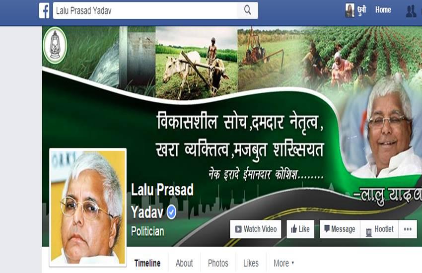 """Rashtriya Janata Dal"""",""""Lalu Prasad Yadav"""",""""Facebook"""",""""Tejaswi Yadav"""",""""Hackin"""