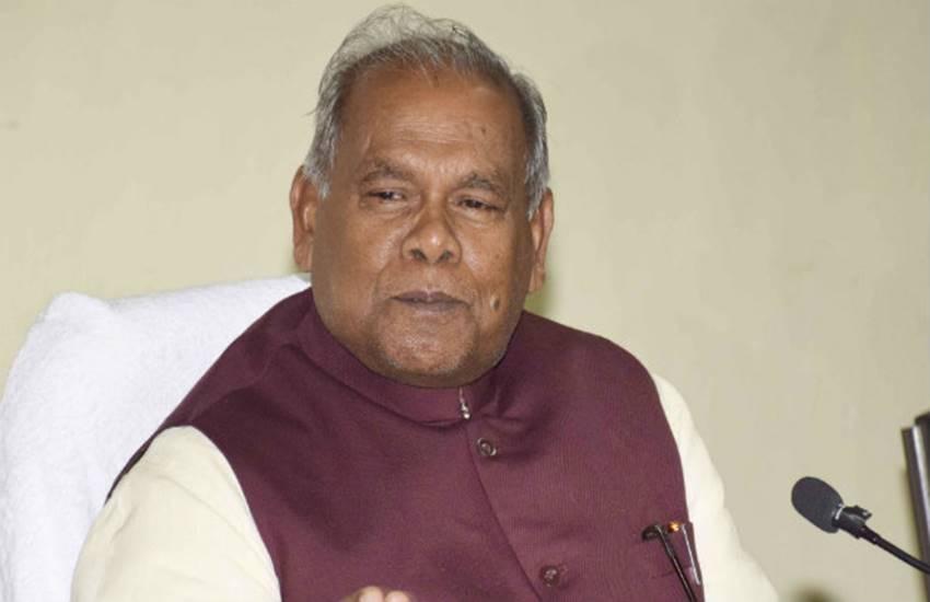 बिहार के पूर्व मुख्यमंत्री जीतन राम मांझी