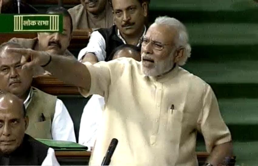 GST Bill, Narendra Modi, gst, gst bill news, PM Modi, gst bill in loks sabha, gst bill news in hindi, Modi in lok sabha, Lok sabha, Narendra Modi lok sabha, gst bill news, Goods and Services Tax, Goods and Services Tax Bill, Narendra Modi news in hindi, India News, Jansatta
