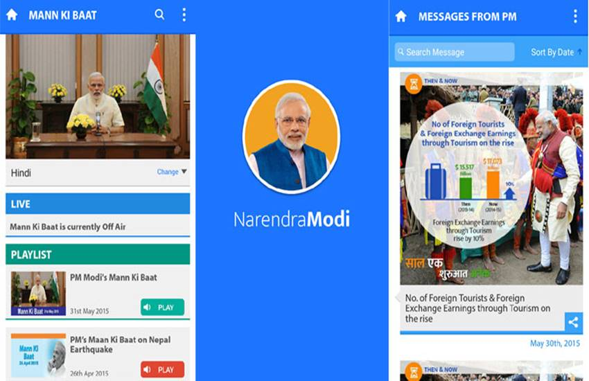 CBSE, Narendra Modi, Schools, Prime Minister, Modi app