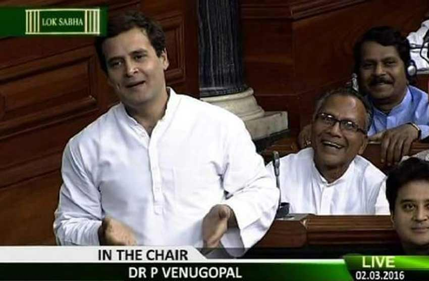 Rahul Gandhi in Lok sabha, President, budget session, Parliament Live, Hindi News, Politics News in Hindi, latest news on Rahul Gandhi, Rahul Gandhi latest speech, Rahul on twitter