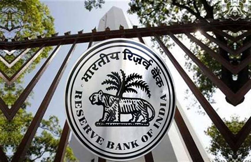 RBI, RBI Latest News in Hindi, Reserve Bank of india, RBI Saving Account Charges, minimum account balance, non maintenance charges, savings account, negative balance, minus balance, bank account, bank account charge, saving account charge, zero balance, RBI Saving account news, Negative Balance penality, Saving Account Minimum Balance