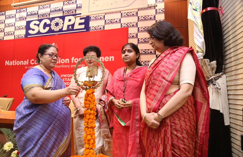 Businness, Delhi, Startups, woman, Womans day, National Commission for Women,