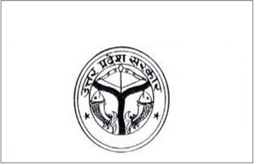 UPTET result 2016, Uttar Pradesh, education,uptet result, upbasiceduboard, up tet result, uptet result 2015, education section, education news, Uttar Pradesh, education