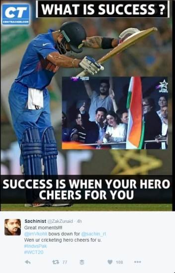 India vs Pakistan: जीत के बाद अनुष्का ने किया विराट कोहली को मैसेज, देखें फैंस कैसे कर रहे Salute