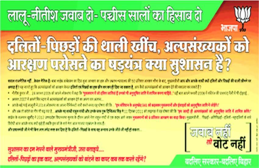 Elections Commission, West bengal, Assam, Elections Advertisement, Bihar Polls, Delhi