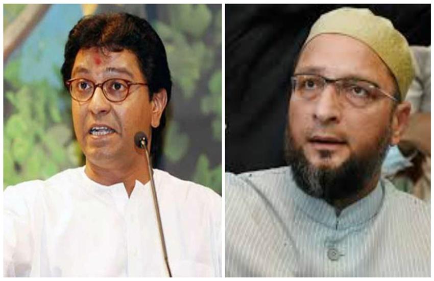 """Raj Thackeray, Holi Water, MNS, Raj Thackeray Hate Speech, North Indians, Raj Thackeray Speech, Mumbai, Raj Thackeray North India, Raj Thackeray News, Raj Thackeray,asaduddin owaisi, mohan bhagwat, aimim, rss, jnu, bharat mata ki jai, hindutva politics, owaisi hate speech, bhagwat hate speech, anti national, राज ठाकरे, असदुद्दीन ओवैसी, आरएसएस, भारत माता की जय, मोहन भागवत, एआईएमआईएम, देशद्रोह, हिंदुत्व, बीजेपी L"