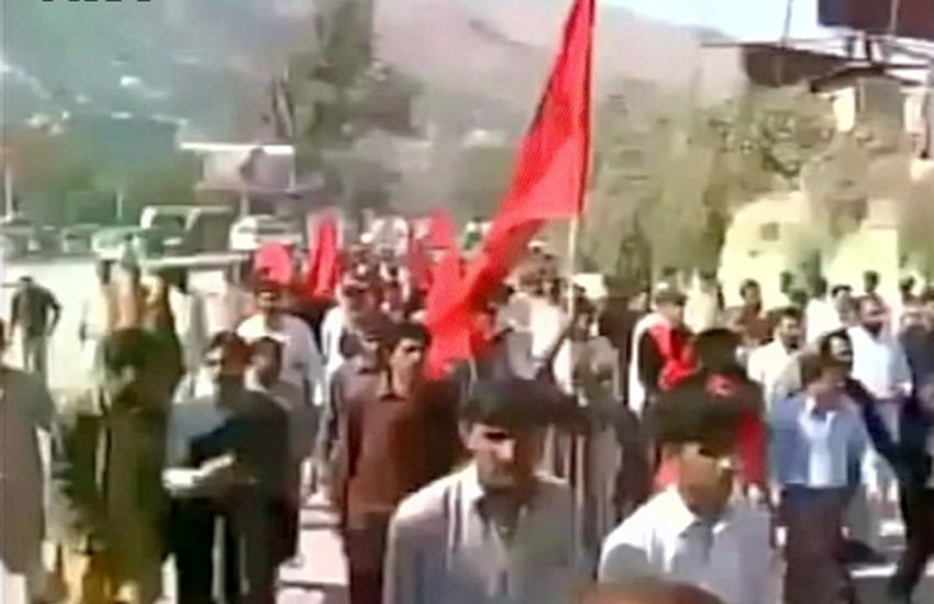 PoK, Pakistan Occupied Kashmir, Anti-Pakistan protest, protest against Pakistan, azad kashmir, youth of kashmir, Islamabad, Independent Kashmir, Jammu and Kashmir National Students Federation, Jammu and kashmir national awami parti, jknap, jknsf, pok news, kashmir news, kashmir hindi news