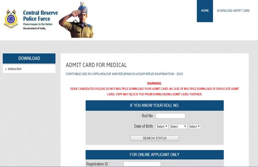 ssc gd constable admit card, ssc, ssc gd constable, ssc.nic.in, ssc gd medical exam admit card, ssc constable gd medical exam admit card, ssc cg constable 2016, ssc gd medical date 2016, ssc gd constable admit card 2016, ssc constable gd medical exam admit card 2016, SSC Gd Admit card 2016, SSC Gd Constable 2016