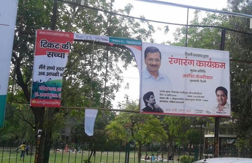 Delhi Civic Polls, Swaraj Abhiyan, Swaraj Abhiyan Posters, yogendra yadav, arvind kejriwal, yogendra yadav tweet poster, Swaraj Abhiyan vs AAP, AAP tear Swaraj Abhiyan posters, Delhi
