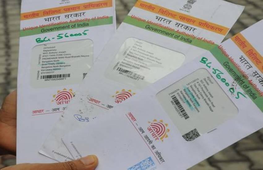 jansatta chaupal editorial page aadhar unique identity pros and cons, aadhar card, plastic aadhar card, smart aadhar card, UIDAI, आधार कार्ड, पहचान पत्र, स्मार्ट कार्ड, प्लास्टिक आधार कार्ड, आधार कार्ड 60 रुपये, भारतीय विशिष्ट पहचान प्राधिकरण