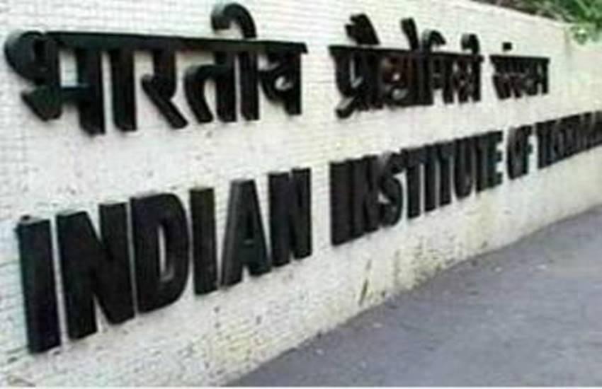 IIT, IIT seats, indian institute of technology, seats in IIT, Btech seats in IIT, IIT news, IIT admission, MTech IIT