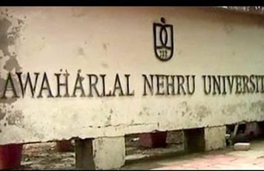 Teacher training,Suspended JNU students,JNU students,Jawaharlal Nehru University,hrd ministry