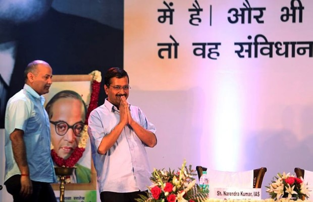 arvind kejriwal, aap, aam aadmi party, 1984 riots, investigation, delhi government, modi, bjp, rss, riots