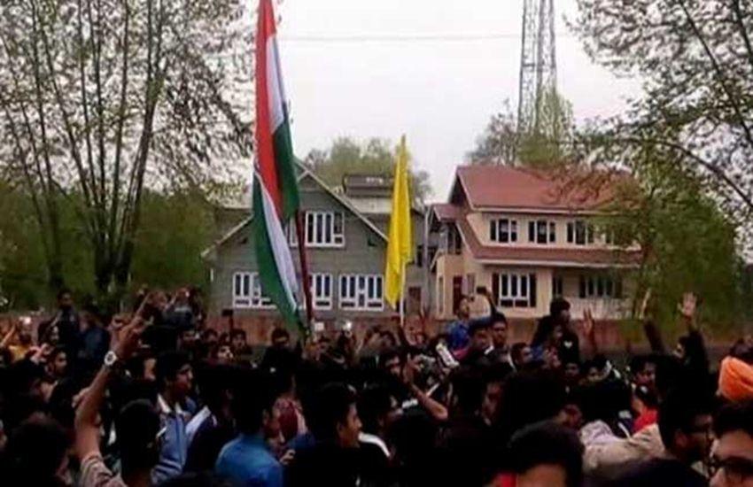 """NIT Srinagar"""",""""Jammu and Kashmir"""",""""J&K University"""",""""Baba Ghulam Shah Badshah University"""""""