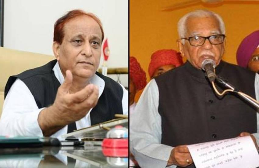 UP governor ram naik, Bharat Mata Ki jai, Azam Khan, ram naik, Uttar Pradesh