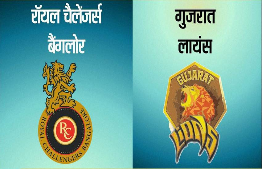IPL 2016, RCB vs GL, IPL Play off, Virat Kohli vs Suresh Raina, RCB, Gujarat Lions, Cricket