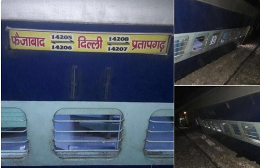 "faizabad express, faizabad express deralied, train derailed, train accident, train train no 14206"""