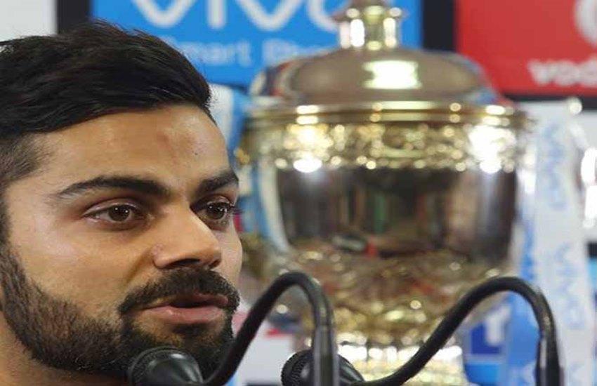 IPL,IPL 2016, ipl, ipl 9, Ipl twitter, IPL 2016 Twitter, ipl 9 winner, ipl 9 2016, ipl 9 winner, ipl 9 winner prize, vivo ipl 9 2016, SRH VS RCB, SRH VS RCB final, SRH VS RCB ipl final, virat kholi, sunrisers hdyerabad, royal challenger bangalore, David warner, srh win, chrish gayle, SRH VS RCB Ipl 2016 final, shikhar dhawan, ipl 2016 winner prize,IPL 2016,IPL final 2016,Virat Kohli, RCB,SRH,Royal Challengers Bangalore,Sunrisers Hyderabad,Cricket,Sports,Cricket News