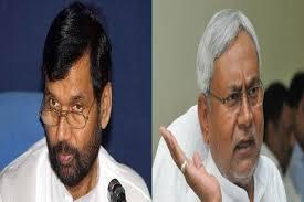 """Nitish Kumar"""",""""Prime Minister"""",""""Narendra Modi"""",""""PM Modi"""",""""Lalu Yadav"""",""""India"""