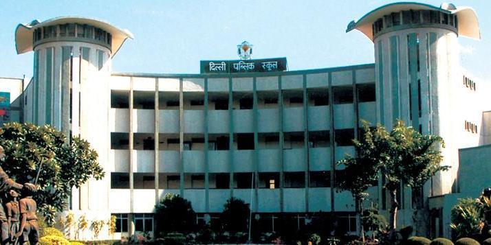 Fees increased, education news, New Delhi, Fees Hike