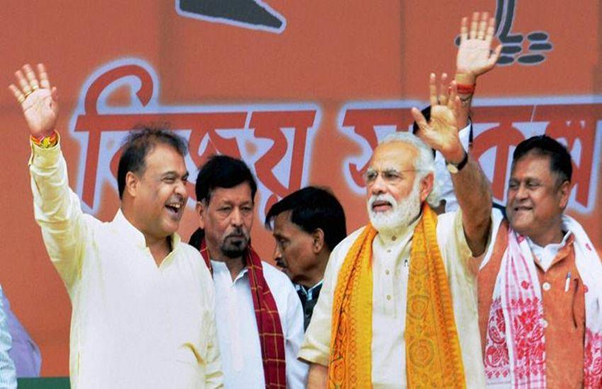 Himanta Biswa Sharma, Himanta Biswa Sharma Assam, Rahul Gandhi, himanta biswa sarma news