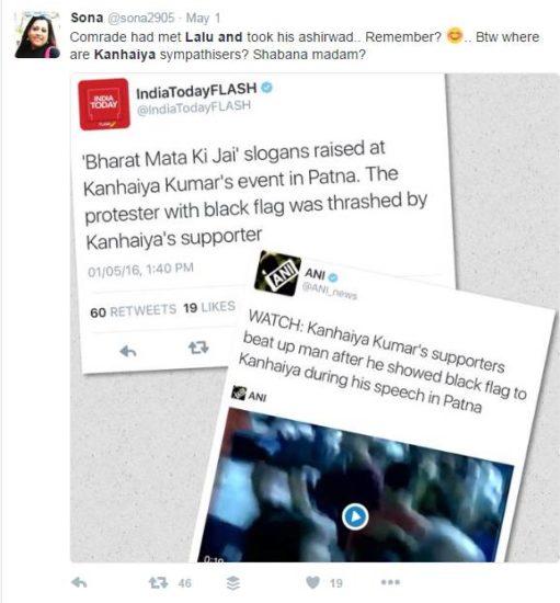 Kanhaiya Kumar, Kanhaiya Kumar news in hindi, Kanhaiya Kumar viral pictures, Kanhaiya Kumar pic, Kanhaiya Kumar lalu prasad yadav meet, kanhaiya lalu yadav, lalu prasad yadav, lalu prasad yadav news in hindi, Kanhaiya Kumar lalu prasad yadav viral pictures, JNU President Kanhaiya Kumar, Kanhaiya Kumar patna, Kanhaiya Kumar bihar, Kanhaiya Kumar touching lalu yadav feet, Kanhaiya Kumar twitter, Kanhaiya Kumar lalu yadav pic