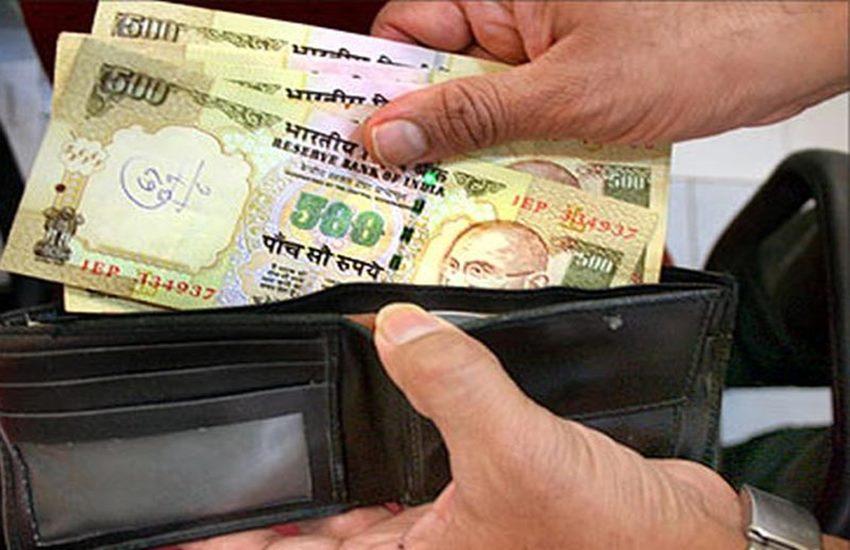 Krishi Kalyan Cess, Krishi Kalyan Cess rate, Krishi Kalyan Cess implementation, service tax, inflation