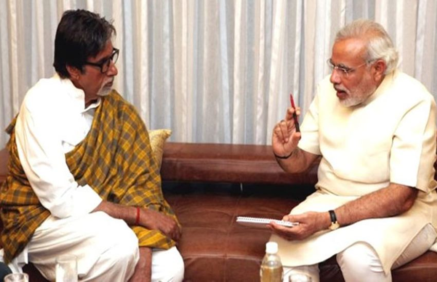 modi government, narendra modi, modi govt 2 year, amitabh bachchan, two years of modi govt, amitabh modi event