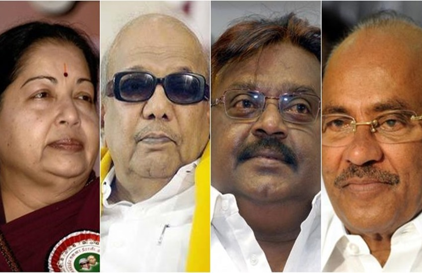 Assembly Election Exit Polls, Assam Elections Exit Poll , assam Election Result, Tamil Nadu Elections Exit poll, Tamil Nadu Elections Result, Kerala Elections Exit Poll, Kerala Elections Result, West bengal Election Result, West bengal Elections Exit Poll