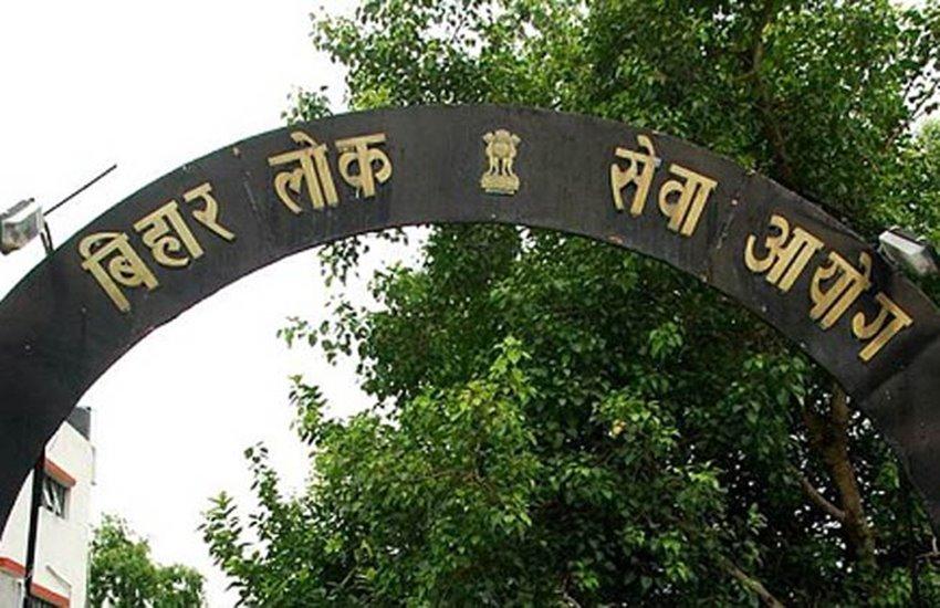 BPSC Mains Exam date, BPSC Latest news, BPSC Mains Exam, BPSC 2016, UPSC Pre, BPSC Exam 2016 Nitish Kumar, BPSC vs UPSC, Nitish Kumar