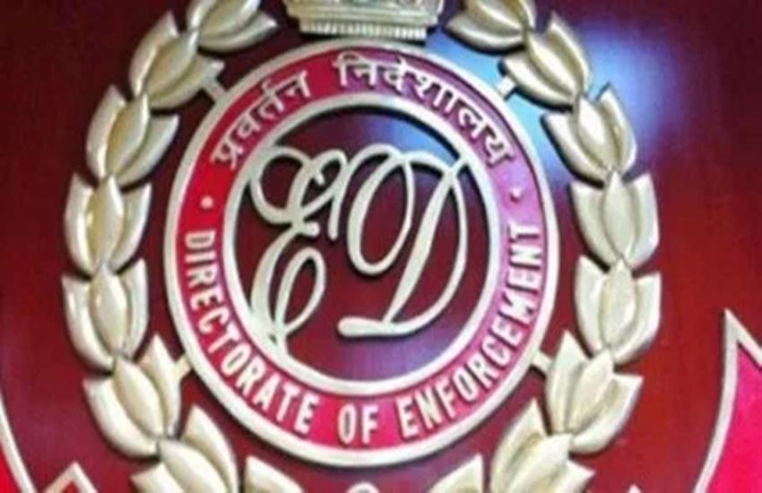 enforcement directorate, ED, GCA, GCA fraud case, Cricket, BCCi