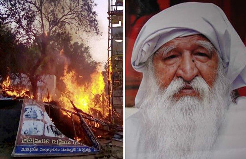 mathura clash, UP clash, uttar pradesh clash, Swadheen Bharat Vidhik Satyagrahi