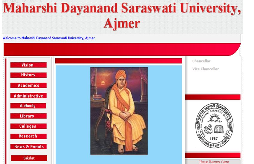 BSTC, Result BSTC, BSTC 2016, BSTC Pre Exam Result, BSTC Result, BSTC Result 2016, BSTC Sanskrit Result, bstcmdsu2016.com, MDSU, MDSU BSTC Pre Exam Result, MDSU BSTC Result, MDSU BSTC Result 2016, Rajasthan BSTC Result 2016, MDSU, MDSU Result, MDS university, MDS university Result, BSTC 2016 Exam Result, www.bstcmdsu2016.co