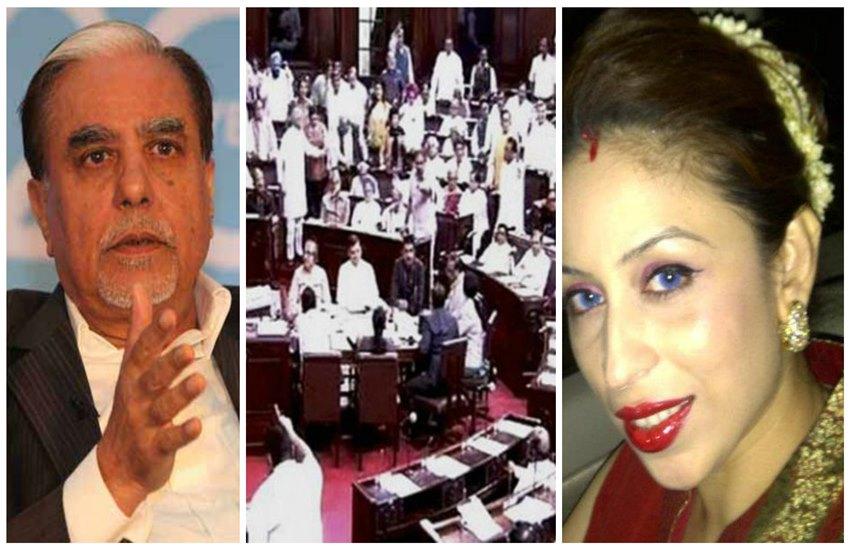 Rajya sabha, Rajya sabha Elections, Rajya sabha 57 Seats