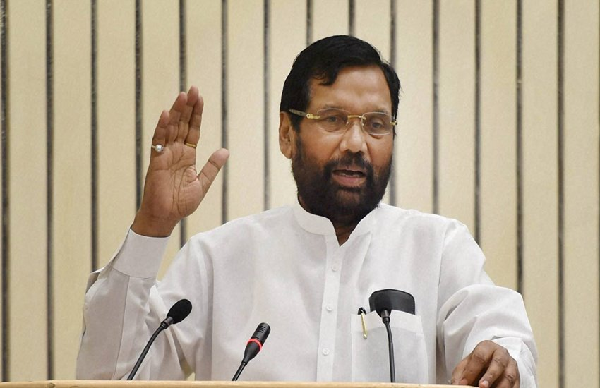 Union Consumer, Food and Public Distribution Minister, Ram Vilas Paswan, Consumer Protection Act, Consumer rights, Consumer rights