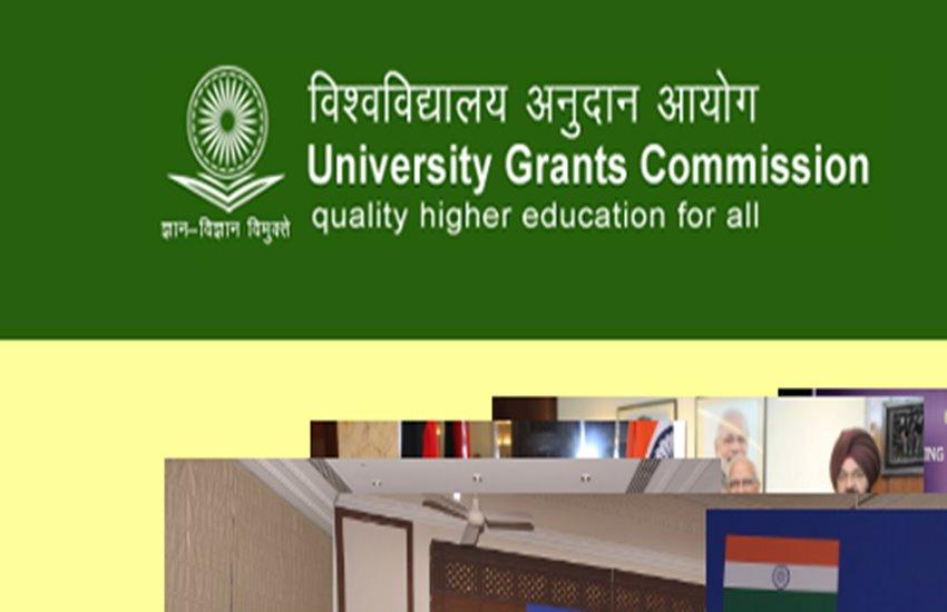 UGC Letter, Center govt UGC, UGC OBC quota, UGC OBC Policy, UGC Guidelines Professor, UGC professor OBC Quota, associate professor quota OBC, UGC OBC Reservation, OBC Reservation Rule UGC