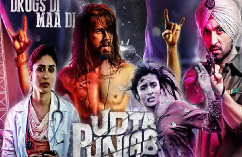 One man arrested, Bollywood controversial movie, udta punjab, online leak case