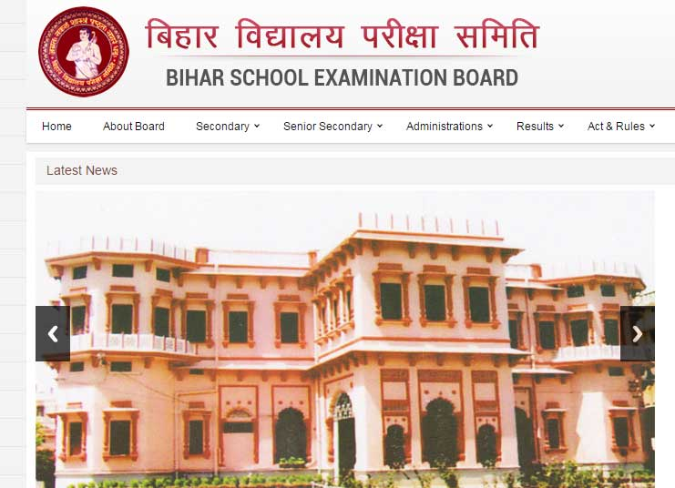 bihar topper, bseb, bihar board topper, 12th topper bihar news, bihar education, bihar toppers fiasco, Baccha Rai, Lalu Prasad, Saurabh Shrestha, Rahul Kumar, Ruby Rai, bihar cheating, bihar education mafia, education condition bihar, Lalkeshwar Prasad Singh, education news