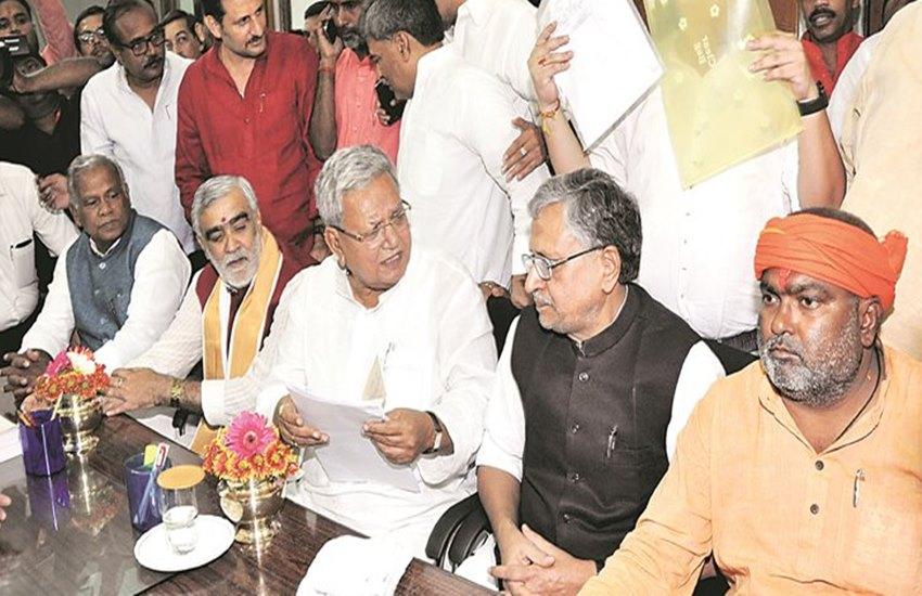 Gopal Narayan Singh, Rajya Sabha polls, BJP
