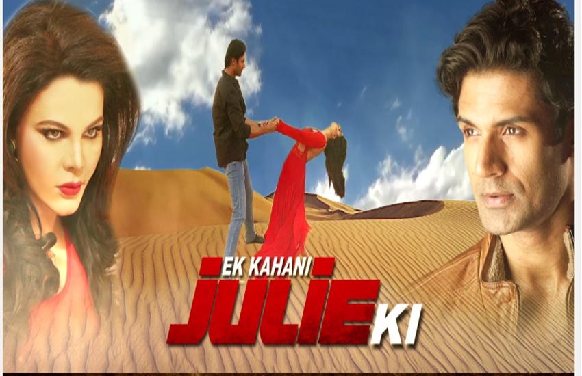 rakhi sawant, rakhi sawant next movie, ek khanai julie ki, indrani mukherjee, sheena bora murder case movie,