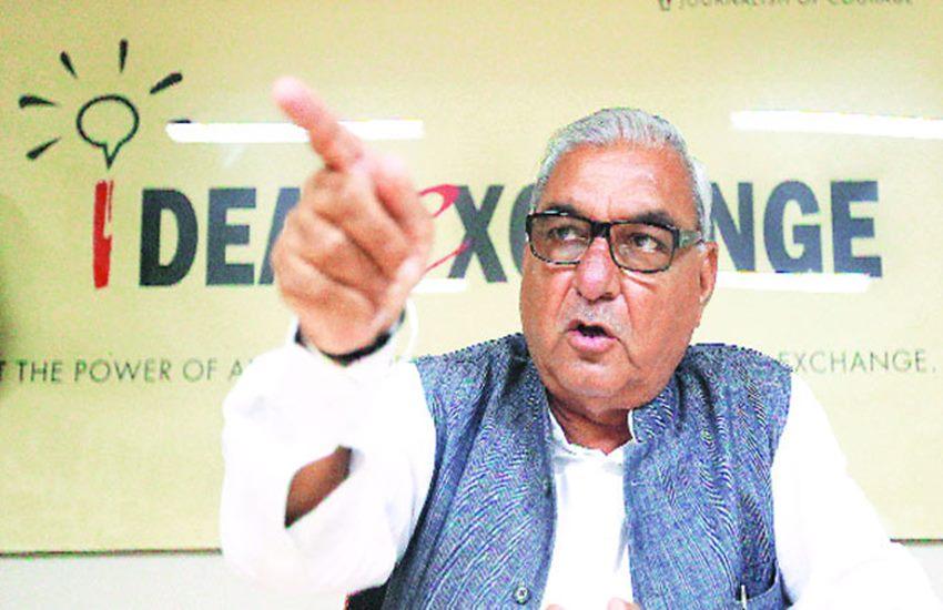 Rajya Sabha elections, Bhupinder Singh Hooda, Congress votes cancelled, Haryana Rajya Sabha, BJP, RK anand, subhash chandra