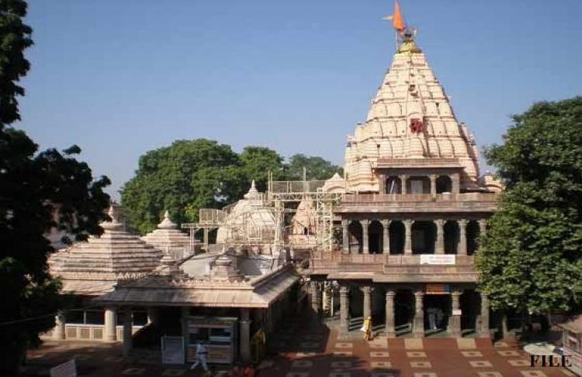 Supreme Court, Mahakal, Bhasm Aarti, Bhasm Aarti of Mahakal, Mahakal Covered with Cotton Cloth, Directive of Supreme Court, Mahakal Bhasm Aarti, First Time Bhasm Aarti, SC Guidelines, State News