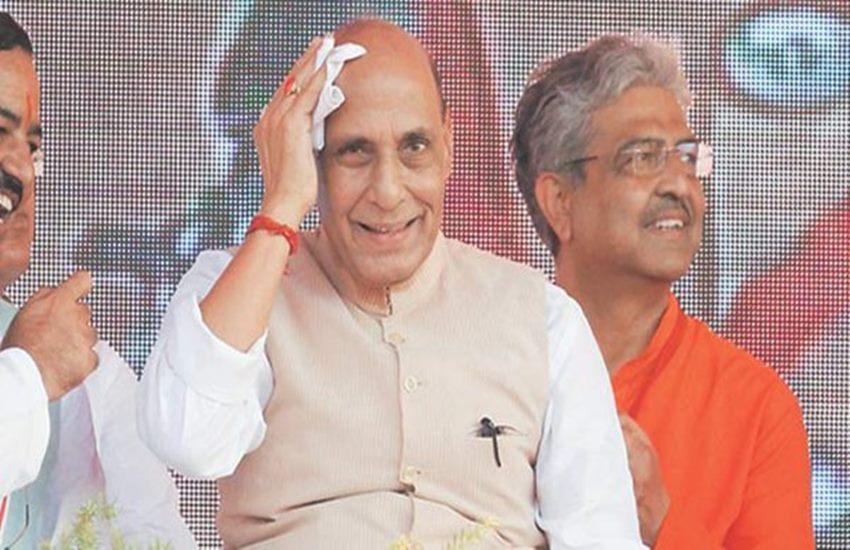 Rajnath Singh, Shrimad Bhagavad Gita, Rajnath Singh Gita, Rajnath Singh News, Rajnath Singh latest news