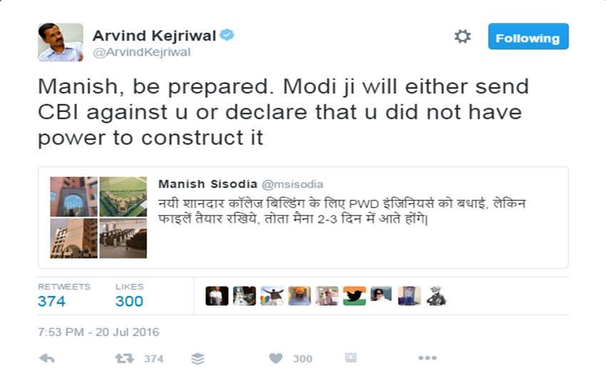 Arvind Kejriwal, Narendra Modi, Manish Sisodia, Delhi Govt, Union Govt, Delhi vs Centre, Twitter Trolls, CBI, Caged parrot, Social media, Hindi News, Jansatta