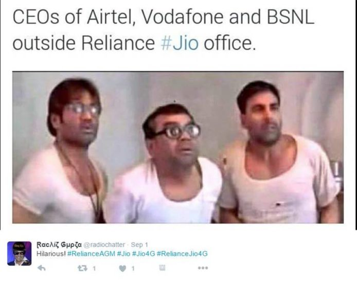Reliance Jio, Reliance Jio 4G, Reliance Jio Jokes, Jio Jokes, Reliance Jio Meme, Reliance Jio Sim, Reliance Jio 4g Sim, Funny,